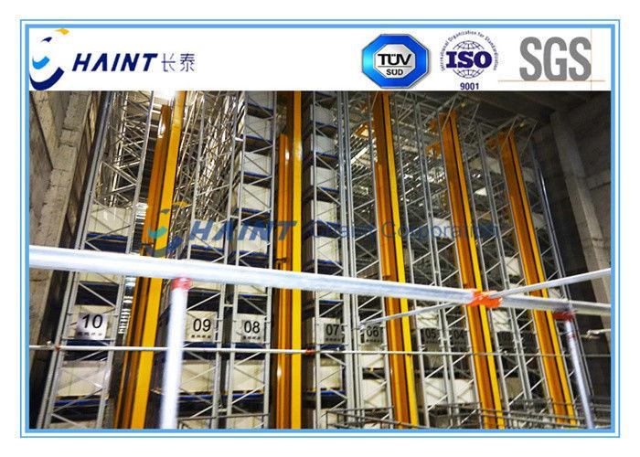 Steel Automated Storage Retrieval System , Automated